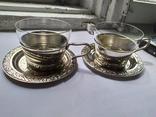 Чайная пара(стакан, подстаканник, блюдце) новые