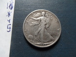 50 центов  1943 США  серебро      (Ж.4.5)~, фото №5