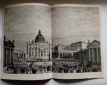 Ватикан в репродукукційних гравюрах 19 ст., фото №5