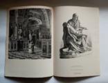 Ватикан в репродукукційних гравюрах 19 ст., фото №6