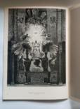 Ватикан в репродукукційних гравюрах 19 ст., фото №8
