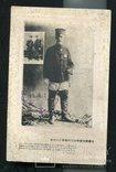 Русско-японская война 1904-05 г.Адмирал Ноги и два его сына погибли., фото №2