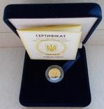 2 гривні 2005 р. Скіфське золото (вершник), фото №2