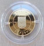 2 гривні 2005 р. Скіфське золото (вершник), фото №5