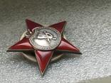 Орден красной звезды photo 4