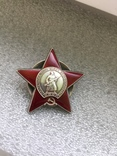 Орден красной звезды photo 1