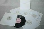 Пластинки 6 шт. Музыка для слушания в пятом классе, фото №2