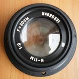 Фоторепродукционый объектив И - 11 м, фото №5
