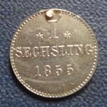 Сешлинг 1855 Гамбург серебро    (Г.5.20)~, фото №2