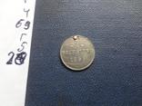 Сешлинг 1855 Гамбург серебро    (Г.5.20)~, фото №4