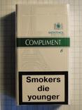 Сигареты COMPLIMENT MENTHOL фото 2