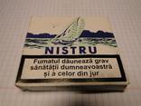 Сигареты NISTRU
