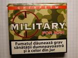 Сигареты MILITARY