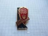Значек МВД СССР, фото №2