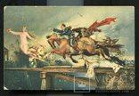 Хеннеберг Богиня фортуна лошадь  до 1917 г, фото №2