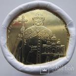 Ролл монет 1 грн х 50шт Владимир Великий 2014