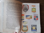 Значки Якутии 1972г., фото №3