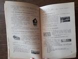 Значки Якутии 1972г., фото №5
