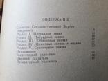 Значки Якутии 1972г., фото №6