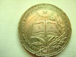 Серебряная школьная медаль образца 1960 года., фото №4