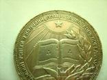 Серебряная школьная медаль образца 1960 года., фото №5