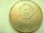 Серебряная школьная медаль образца 1960 года., фото №7