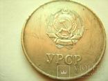 Серебряная школьная медаль образца 1960 года., фото №8