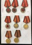 Подборка Медалей за выслугу лет, фото №2