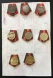 Подборка Медалей за выслугу лет, фото №3