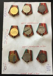 Подборка Медалей за выслугу лет, фото №6