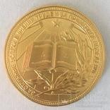 Медаль за окончание школы . Позолота 40 мм. РСФСР, фото №3