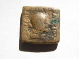 Бактрия. Драхма. Лисий I Аникет. 130-125 BC., фото №4