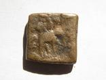 Бактрия. Драхма. Лисий I Аникет. 130-125 BC., фото №5