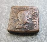 Бактрия. Драхма. Лисий I Аникет. 130-125 BC., фото №10