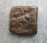 Бактрия. Драхма. Лисий I Аникет. 130-125 BC., фото №11