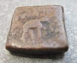 Бактрия. Драхма. Лисий I Аникет. 130-125 BC., фото №12