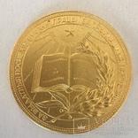 Медаль за окончание школы. 40 мм. Белорусь., фото №3