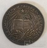 Медаль за окончание школы. Серебро 32 мм. УРСР, фото №3