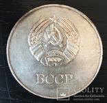 Медаль за окончание школы. Белорусь, посеребрение 40 ми, фото №2