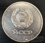 Медаль за окончание школы. Узбекистан, посеребрение 40 мм, фото №2