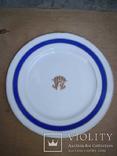 Старинная тарелка с вензелем. ( Изготовлена в Париже в первой половине 19века), фото №2