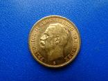 20 марок. 1911 год. Баден.