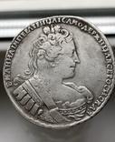Рубль 1733 Анны без брошки