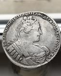 Рубль 1733 Анны без брошки фото 2