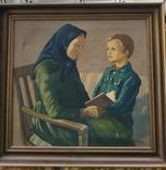Детство с бабушкой/Европа/Подпись автора/58*54 см