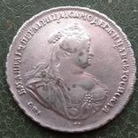 Рубль 1740 г. photo 3