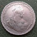 Рубль 1740 г. photo 4