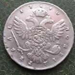 Рубль 1740 г. photo 6