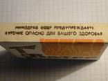 Сигареты Ватра Одесса фото 4