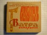 Сигареты Ватра Днепропетровск